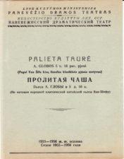 "A. Globa ""Palieta taurė"" (rež. V. Blėdis), 1956 m."