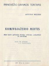 """A. Milleris """"Komivojažerio mirtis"""" (rež. V. Blėdis, J. Miltinis), 1958 m."""