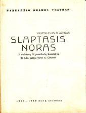 """V. Blažekas """"Slaptasis noras"""" (rež. V. Blėdis), 1960 m."""