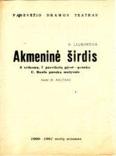 """S. Golovanivskis """"Tolimas aidas"""" (rež. V. Blėdis), 1960 m."""