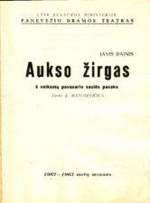 """J. Rainis """"Aukso žirgas"""" (rež. V. Blėdis, J. Miltinis), 1963 m."""