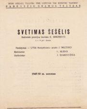 "K. Simonovas ""Svetimas šešėlis"" (rež. V. Blėdis, J. Miltinis), 1949 m."