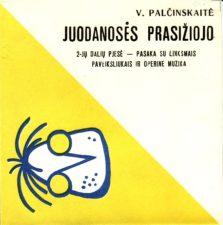 """V. Palčinskaitė """"Juodanosės prasižiojo"""" (rež. V. Blėdis), 1970 m."""