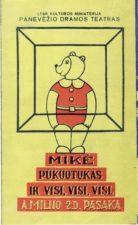 """A. Milne'as """"Mikė Pūkuotukas ir visi, visi, visi"""" (rež. V. Blėdis, R. Urvinis), 1973 m."""