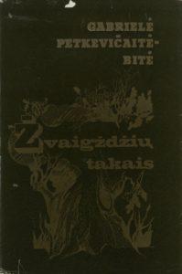 Žvaigždžių takais / Gabrielė Petkevičaitė-Bitė. Vilnius, 1981. PAVB b 2209