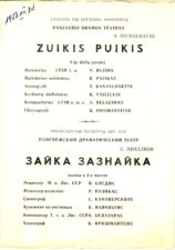 "S. Michalkovas ""Zuikis Puikis"" (rež. V. Blėdis), 1978 m."