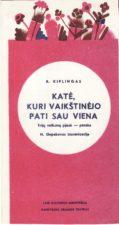 """J. R. Kiplingas """"Katė, kuri vaikštinėjo pati sau viena"""" (rež. V. Blėdis), 1979 m."""