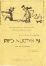"""J. Žukovskaja, M. Astrachan """"Pifo nuotykiai"""" (rež. V. Blėdis, R. Urvinis), 1982 m."""