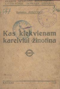 Kas kiekvienam kareiviui žinotina / Ruseckas. Kaunas, 1919. PAVB S 12-3852