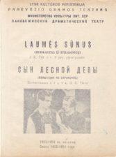 "J. K. Tylas ""Laumės sūnus"" (rež. V. Blėdis), 1954 m."