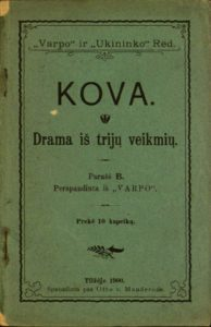 Kova / parašė B. Tilžė, 1900. PAVB S 368