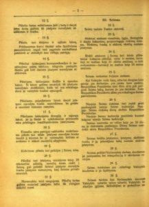 Lietuvos Valstybės Konstitucija // Vyriausybės žinios, 1922, rugpj. 6, p. 1–8. PAVB S1813