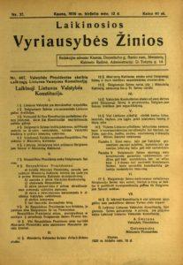 Laikinoji Lietuvos Valstybės Konstitucija // Laikinosios Vyriausybės žinios, 1920, birž. 12, p. 1. PAVB S 1813