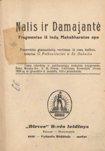 Nalis ir Damajantė / Panevėžio gimnazisčių vertimas iš rusų k. taisytas G. Petkevičaitės ir St. Dabušio. Kaunas, 1930. PAVB S 18310