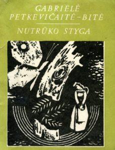 Nutrūko styga / Gabrielė Petkevičaitė-Bitė. Vilnius, 1981. PAVB a 1369