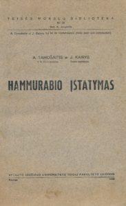 Hammurabio įstatymas / A. Tamošaitis ir J. Kairys. Kaunas, 1938. PAVB S2278