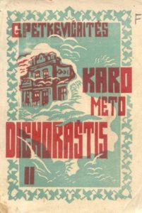 """Karo meto dienoraštis / G. Petkevičaitės. Kaunas : """"Varpo"""" bendrovė, 1925–1931. PAVB S 3834"""
