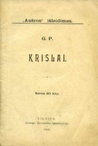 Krislai / G.P. Vilnius, 1905. PAVB S 10357