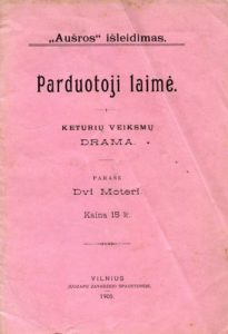 Parduotoji laimė / Dvi Moteri. Vilnius, 1905. PAVB S 2581