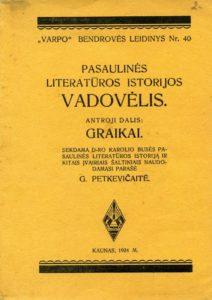 """Pasaulinės literatūros istorijos vadovėlis / sekdama d-ro Karolio Busės pasaulinės literatūros istoriją ir kitais įvairiais šaltiniais naudodamasi parašė G. Petkevičaitė. Kaunas : """"Varpo"""" bendrovė, 1924. 2 d. PAVB S 17324"""