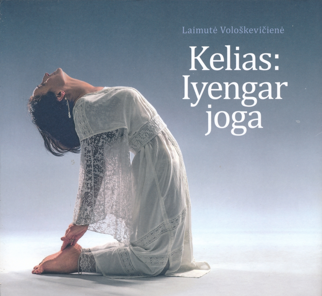Kelias: Iyengar joga