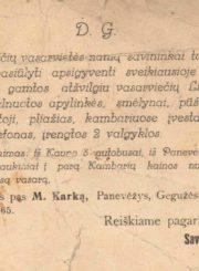 Mykolo Karkos vasarvietės Janydžiuose (Anykščiai) reklaminis skelbimas. [Apie 1936 m.]. Panevėžio apskrities Gabrielės Petkevičaitės-Bitės viešoji biblioteka, Mykolo Karkos fondas F12-321