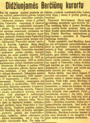 Mūsų kraštas, 1934, liep. 1, p. 5