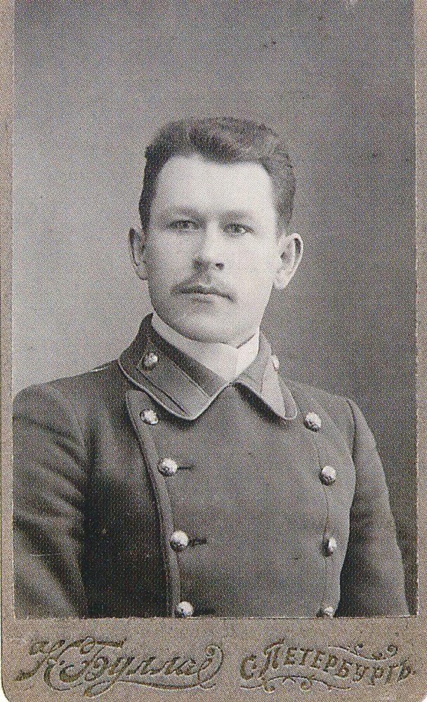 Juozas Balčikonis. K. Bullos nuotr. XX a. pr.