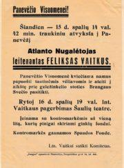 Ltn. [Feliksui] Vaitkui sutikti [Panevėžyje] komitetas. Skelbimas Panevėžio visuomenei apie Atlanto nugalėtojo ltn. F. Vaitkaus atvykimą į Panevėžį. 1935 m. Panevėžio apskrities Gabrielės Petkevičaitės-Bitės viešoji biblioteka, Pavienių rankraščių fondas F8-637