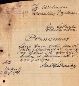 Šidlauskas, Povilas. Pranešimas Jo Ekselencijai Žemaičių vyskupui [Pranciškui Karevičiui], kad 1921 m. kovo 18 d. atvyko į Viduklę ir pradėjo eiti vikaro pareigas. 1921.03.18. Panevėžio vyskupijos kurijos archyvas