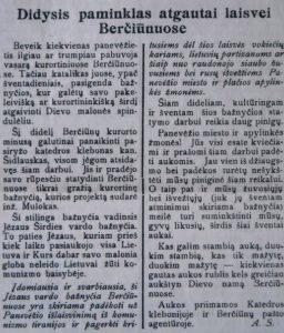 Didysis paminklas atgautai laisvei Berčiūnuose // Išlaisvintas panevėžietis, 1941, rugs. 10, p. 4.