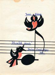 Skambėk, dainele: dainos stovyklautojams: [dainų tekstai su natomis] / muzika Juozo Slėnio. Panevėžys. 1985 m. Panevėžio apskrities Gabrielės Petkevičaitės-Bitės viešoji biblioteka, Juozo Slėnio fondas F18-37