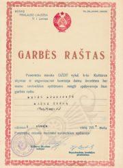 Panevėžio miesto darbo žmonių deputatų taryba. Vykdomasis komitetas. Kultūros skyrius. Garbės raštas Panevėžio mėsos kombinato mišriam chorui ir jo vadovui Juozui Slėniui, užėmus 1-ą vietą 1957 m. Panevėžio miesto meninės saviveiklos apžiūroje. Panevėžys. 1957 m. Panevėžio apskrities Gabrielės Petkevičaitės-Bitės viešoji biblioteka, Juozo Slėnio fondas F18-53