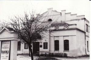 Senasis teatras. 1955 m. Fotogr. Kazimiero Vitkaus. PAVB FKV-348/14