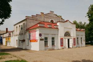Senasis teatras (Respublikos g. 77) 2018 m. Fotogr. Stasio Povilaičio. JMC fondas