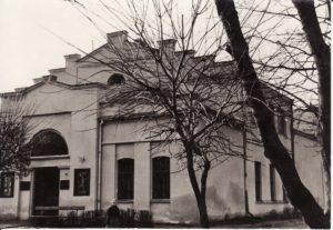 Senasis teatras. 1955 m. Fotogr. Kazimiero Vitkaus. PAVB FKV-348/162