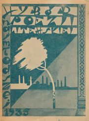 Abramavičius, V. Wybór najmłodszej poezji litewskiej. Nowogródek, 1935. 118 p.
