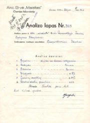 """3. Akcinės bendrovės """"Maistas"""" dokumentas iš Panevėžio kraštotyros muziejaus rinkinių"""