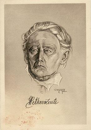 G. Petkevičaitės portretas. Atvirukas. 1932 m.
