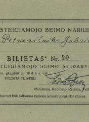 Bilietas į Steigiamojo Seimo atidarymą Steigiamojo Seimo narei Gabrielei Petkevičaitei. 1920 m. LLTI MB F30-869