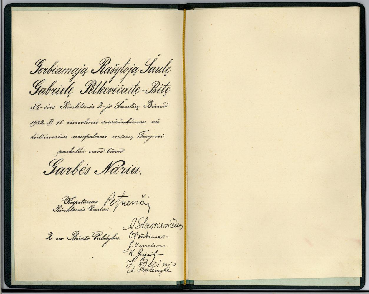 Raštas apie XII-osios rinktinės 2-jo Šaulių būrio Garbės Nario vardo suteikimą Gabrielei Petkevičaitei-Bitei. 1932 m. lapkričio 15 d. LLTI MB F30-872