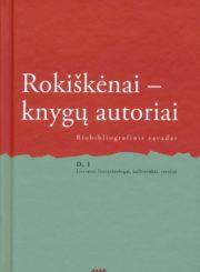Rokiškėnai – knygų autoriai