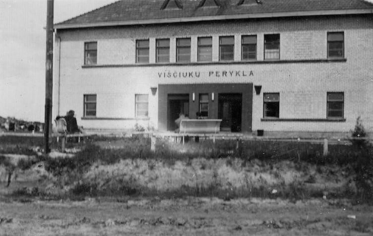 Panevėžio viščiukų peryklos pastatas. XX a. 4 deš. Nuotrauka iš V. Vyšniausko kolekcijos