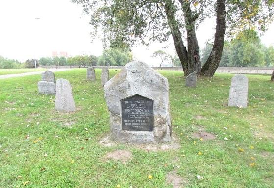 Kupiškio žydų kapinės