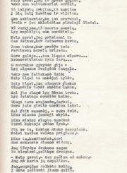 Cemnolonskis, Česys Gediminas (1931–1991). Žiūrėjimas į akis: [eilėraštis]. 1991.03.08. Panevėžio apskrities Gabrielės Petkevičaitės-Bitės viešoji biblioteka, Česio Gedimino Cemnolonskio fondas F105