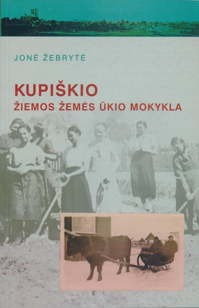 Kupiškio žemės ūkio mokykla
